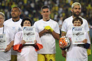 טקס הוקרה – מנהלת הליגות לכדורגל